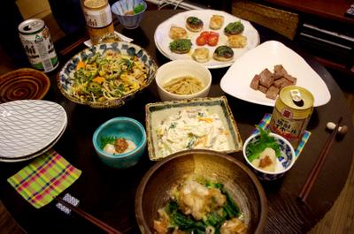 Osouzai1
