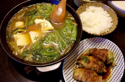 Tofunabe