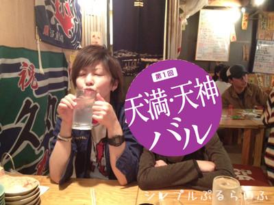 Mukatsuku2_2